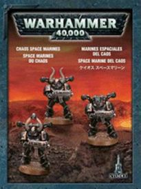 Chaos Space Marines (малый набор)